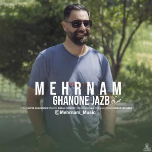 Mehrnam Ghanone Jazb