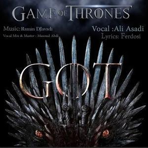 Ali Asadi Game Of Thrones