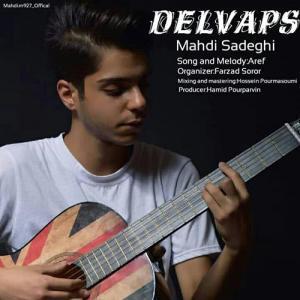 Mehdi Sadeghi Delvapas