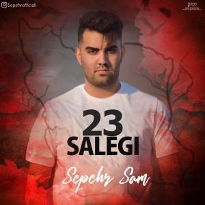 Sepehr Sam 23 Salegi