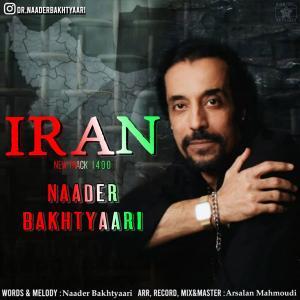 Naader Bakhtiaary Iran