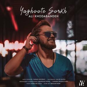 Ali Khodabandeh Yaghoote Sorkh