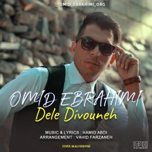 Omid Ebrahimi Dele Divouneh