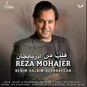 Reza Mohajer Ghalbe Man Azarbayjan