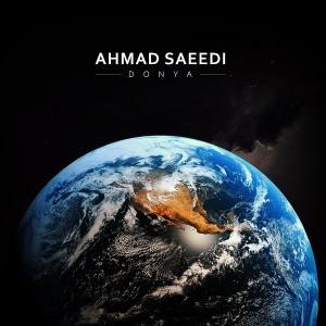 Ahmad Saeedi Donya