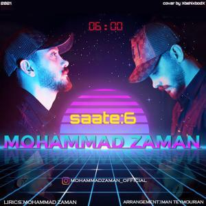 Mohammad Zaman Saate 6