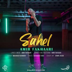 Amir Fakhaari Sahel
