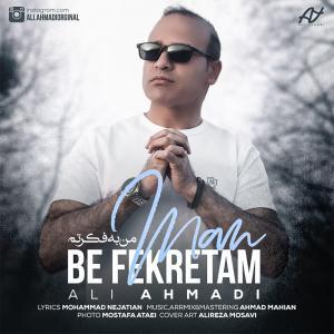 Ali Ahmadi Man Be Fekretam