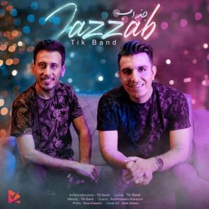 Tik Band Jazzab