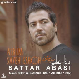 دانلود آلبوم ستار عباسی سایه عشق