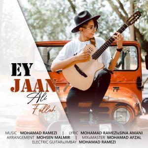 Ali Fallah Ey Jaan