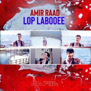 Amir Raad Lop Labooee