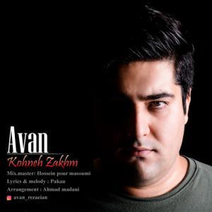 Avan Kohne Zakhm