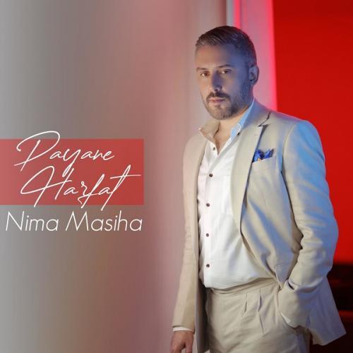 Nima Masiha - Payane Harfat - دانلود آهنگ نیما مسیحا به نام پایان حرفات