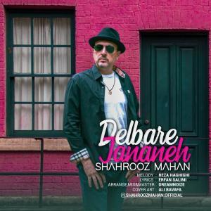 Shahrooz Mahan Delbare Jananeh