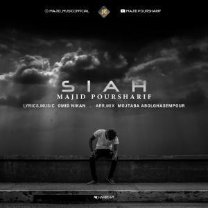 Majid Pour Sharif Siah