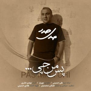 Mehdi Sadr Pas Man Chi