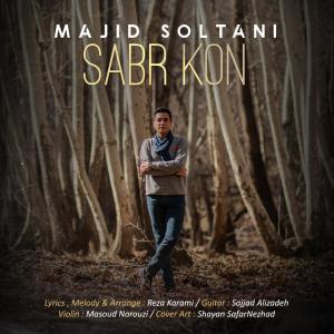 Majid Soltani Sabr Kon