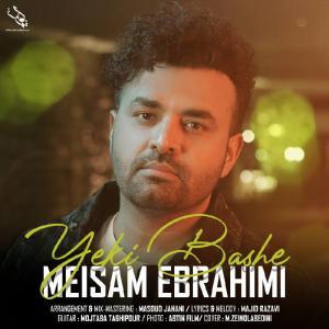 Meysam Ebrahimi Yeki Bashe
