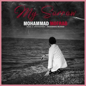 Mohammad Mofrad My Sorrow (Instrumental)