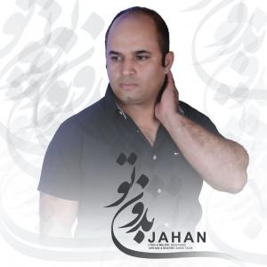 Jahan Bedone To