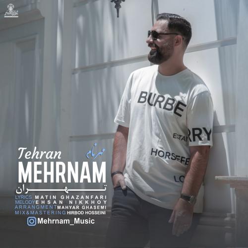 دانلود آهنگ مهرنام تهران