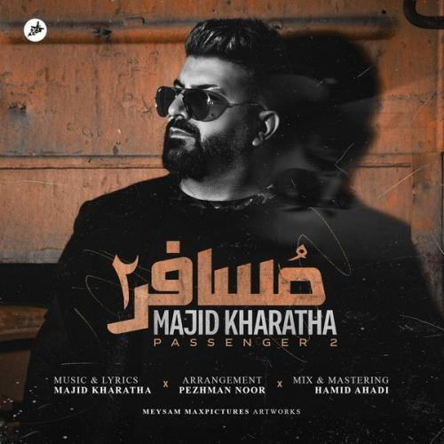 Majid Kharatha - Mosafer 2 - دانلود آهنگ مجید خراطها به نام مسافر 2