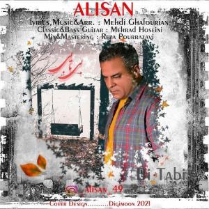 Alisan Bitabi