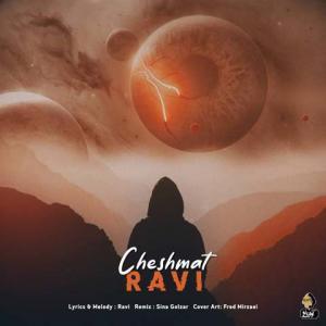 Ravi Cheshmat (Remix)
