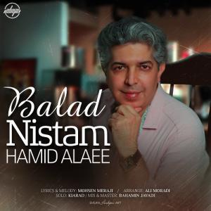 Hamid Alaee Balad Nistam