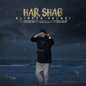 Alireza Valaei Har Shab
