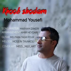 Mohammad Yousefi Khoob Shodam