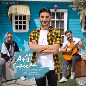 Ali Ata Shabo Roz