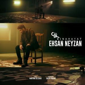 Ehsan Neyzan Binahayat