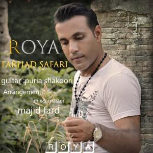 Farhad Safari Roya