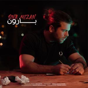 Sina Mizan Baroon