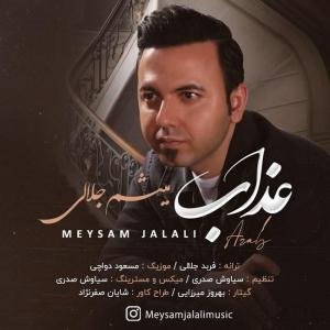Meysam Jalali Azab