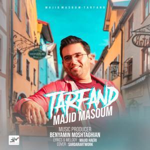 Majid Masoum Tarfand