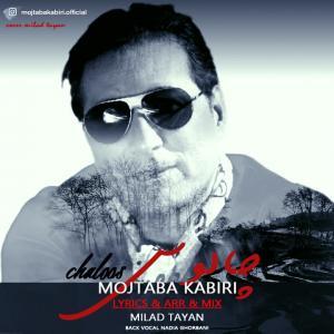 Mojtaba Kabiri Chaloos
