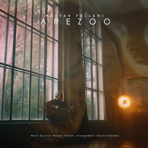 Mazyar Fallahi - Arezoo - دانلود آهنگ مازیار فلاحی به نام آرزو