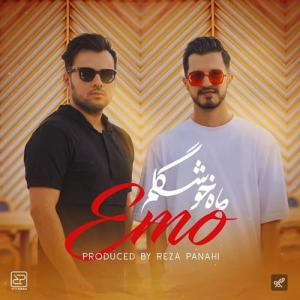 EMO Band Mahe Khoshgelam