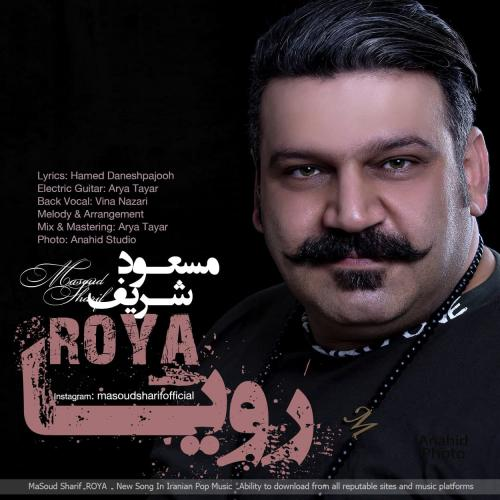 Masoud Sharif Roya