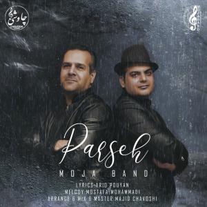 Moja Band Parseh