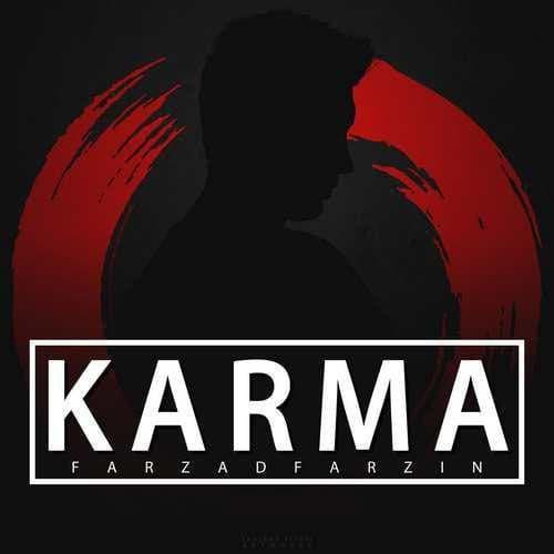 Farzad Farzin - Karma - دانلود آهنگ فرزاد فرزین به نام کارما