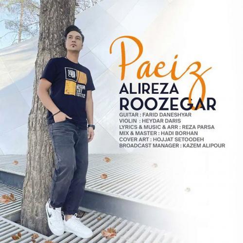Alireza Roozegar - Paeiz - دانلود آهنگ علیرضا روزگار به نام پاییز