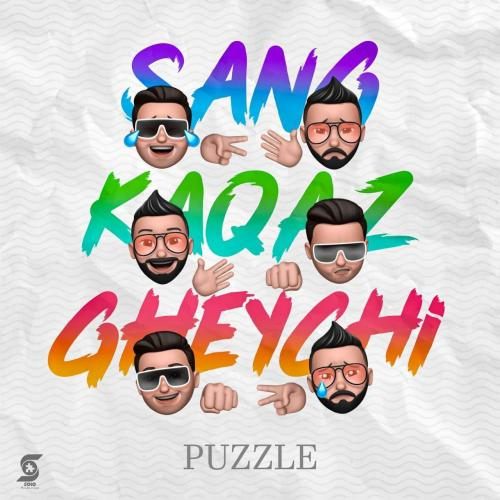 Puzzle Band - Sang Kaghaz Gheychi - دانلود آهنگ پازل بندبه نام سنگ کاغذ قیچی