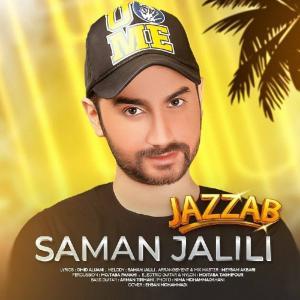 Saman Jalili  Jazab
