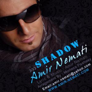 Amir Nemati – Saye