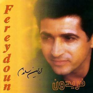 Fereydoun Asraei – Avalin Salam