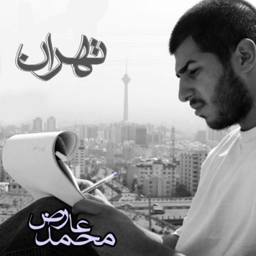 Mohammad Arez – Tehran